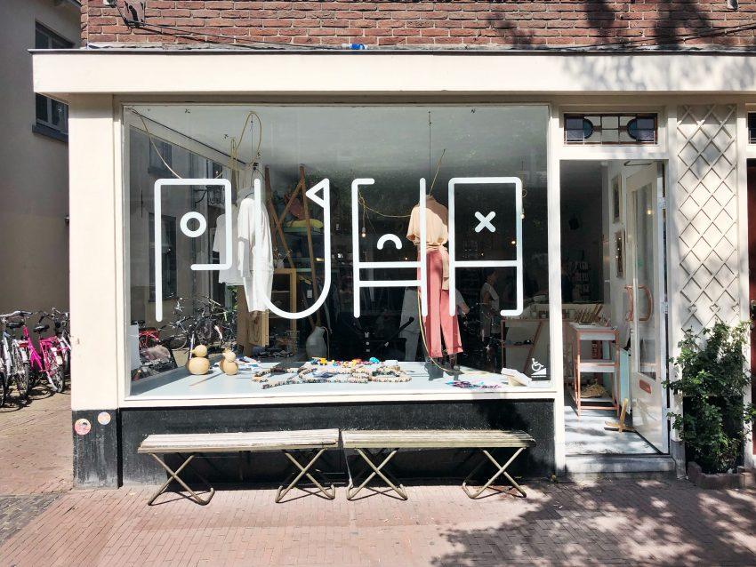uurzame hotspots Utrecht: Puha